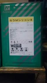 c12bc941969608943a9c0cbae45adaef1