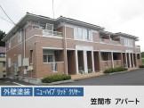 笠間市アパート