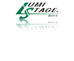 ルミステージロゴ