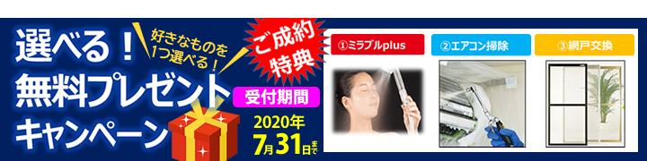 sp_banner_cp202006