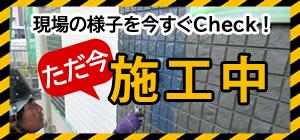 sp_banner_sekou