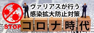 sp_banner_stop