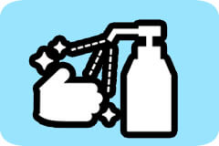 感染予防対策 アルコール消毒